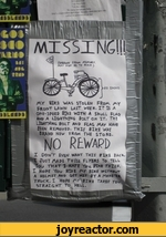 Missing. Drawn from memory, may not be scale
