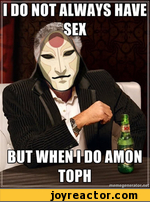 i do not always have sex